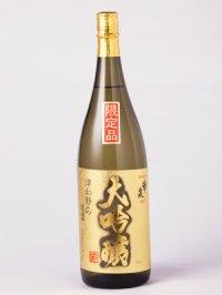 大吟醸 華泉 1.8L
