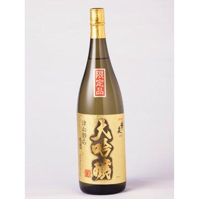画像1: 大吟醸 華泉 1.8L