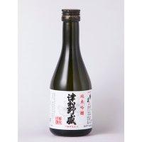 純米吟醸酒 津和野盛 300ml